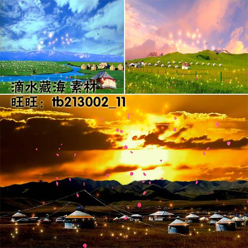浓情草原 套马杆蒙古包 雪山LED大屏幕背景视频素材 民族舞蹈VJ