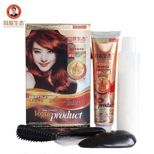 【买2送1】【挑染】纯昌义生态头发打蜡染发膏彩色造型植物染发剂