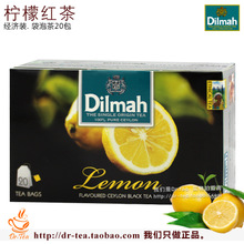 Ceylon tea Dilmah dilma lemon tea, make tea bags 37.5 g 20 fruit tea bag