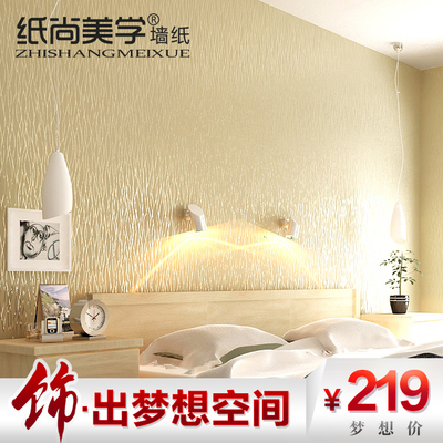 Paper is still paved bedroom living room wallpaper minimalist aesthetic lines of high-end 3D stereoscopic flocking wallpaper zs12011