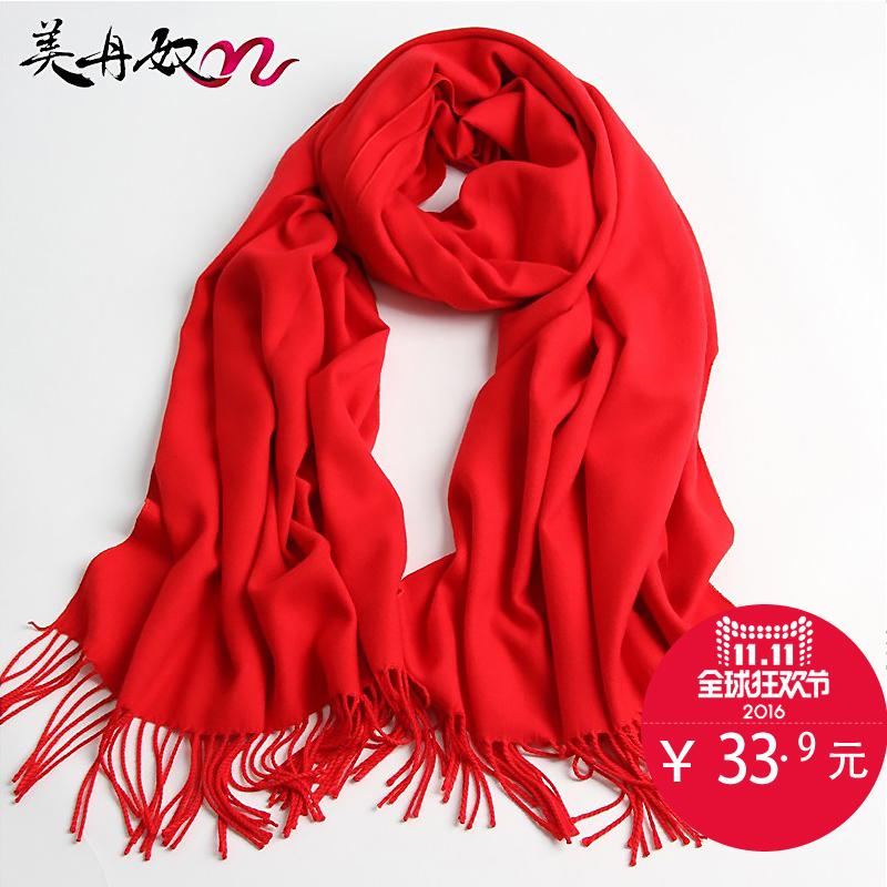 红色围巾女秋冬季加厚保暖韩版百搭纯色长款棉披肩两用可定制logo