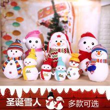 圣诞装饰品圣诞雪人