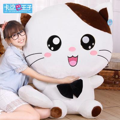 可爱猫毛绒玩具大号玩偶抱枕公仔小猫咪布偶娃娃创意女孩生日礼物