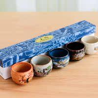 日本原装进口九谷烧酒杯五入陶瓷日式和风酒具工夫茶杯礼盒套装