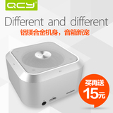 QCY Cube QQ200 4.0 wireless Bluetooth speaker phone portable mini speaker subwoofer sound card