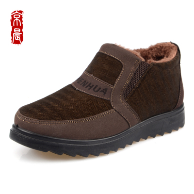 Winter middle-aged and old Beijing shoes men high shoes thick warm cotton-padded shoes comfortable non-slip tendon at the end