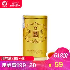 大益 宫廷普洱熟茶散茶小罐装50g