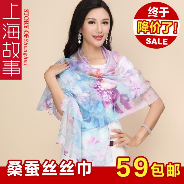 上海故事真丝丝巾 女款秋冬真丝围巾 夏季长款桑蚕丝丝巾披肩