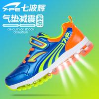 七波辉男童鞋正品2016春秋青少年刀锋休闲鞋气垫男中大儿童运动鞋
