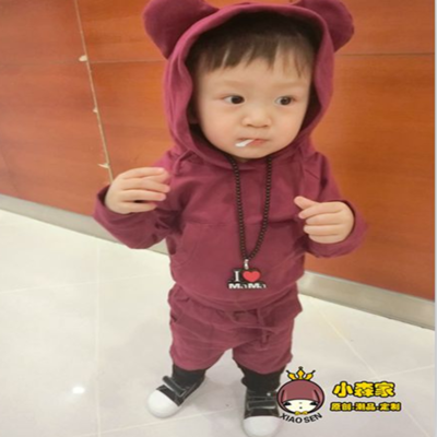 Family fitted Autumn 2014 new children's clothing spring home improvement a three-wide baby boy sweater suit