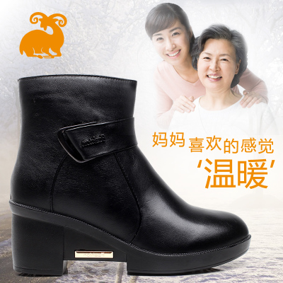 Rams Jinpin winter recreation in the elderly female cotton-padded leather thick with non-slip bottom tendon thickening warm mom shoes