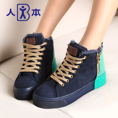 People within 2014 plus velvet warm thick crust increased female cotton-padded shoes winter boots Korean female student short boots