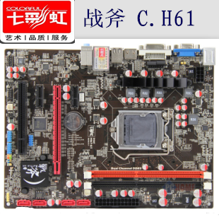 Authentic colorful H61 Board Tomahawk C.H61 integrated graphics support 22NM 1155 needle used