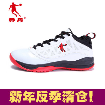 Jordan basketball shoes authentic men's wear and shock absorption in helping non-slip breathable sneakers AM4320107