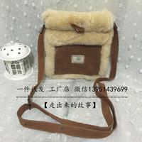 2015新款女士真皮澳洲进口顶级羊皮毛一体中小款手提包厂家直销