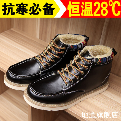 Canadian men and women warm winter wool Korean padded winter footwear Martin muffin plate leisure sports shoes, clothes