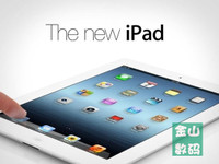 Apple/苹果 new iPad(16G)wifi版 ipad3 大容量 原装二手