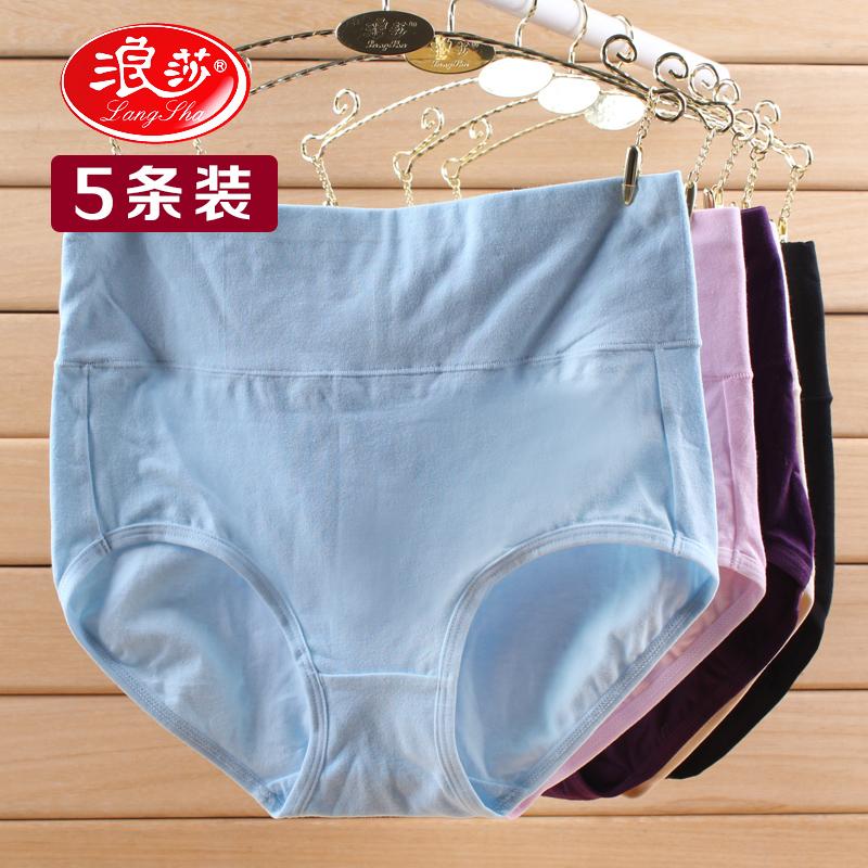 浪莎女士内裤全棉纯棉质面料中腰高腰收腹产后中年加大码妈妈胖mm