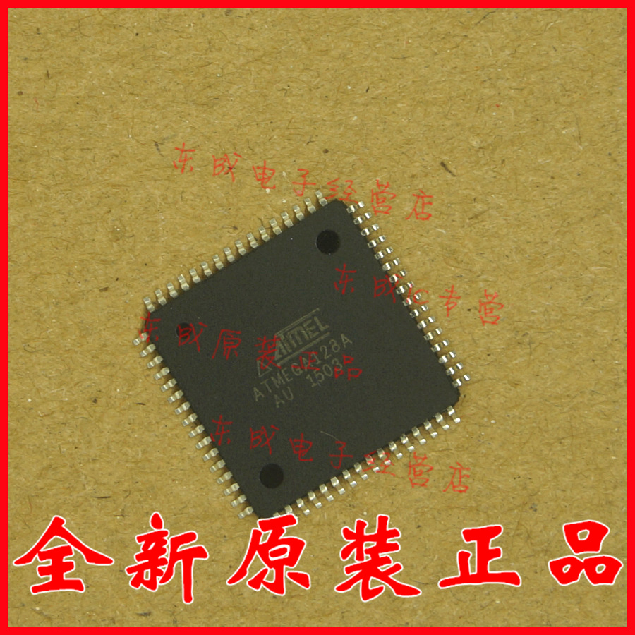 ATMEGA128A-AU TQFP64 FLASH闪存芯片 全新原装正品 128KB