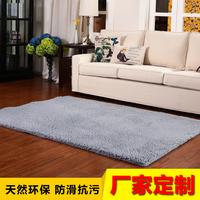 北极绒加厚地毯客厅卧室茶几床边现代时尚简约地毯地垫门垫可定制