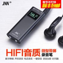 迷你小巧微型强磁录音笔 专业降噪 U盘高清远距声控MP3正品 包邮