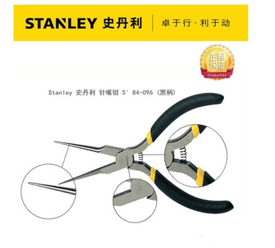 American Stanley Stanlty 84-096-23 needle-nose pliers 5-inch (black handle)