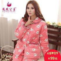 冬季三层加厚加绒夹棉睡衣冬天家居服珊瑚绒女冬款法兰绒保暖套装