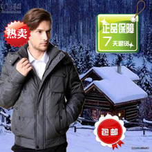 Quality goods clearance Deer, men's down jacket rib collar fashion leisure brief paragraph down jacket YM19120 male coltsfoot