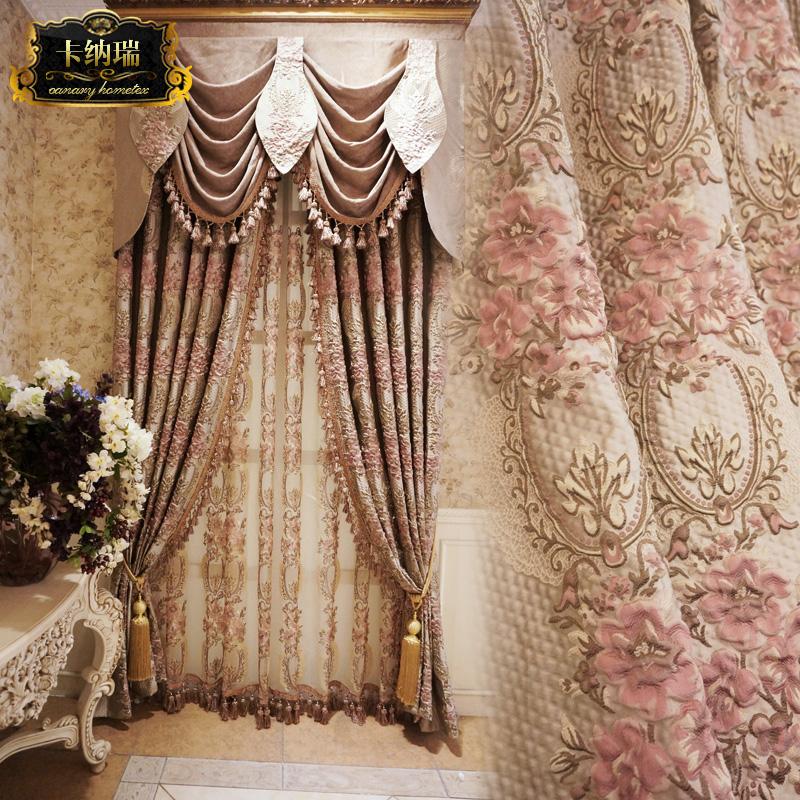 卢浮香颂豪华法式奢华简欧式客厅窗帘高档浮雕婚房卧室飘窗窗帘布图片