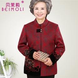 中老年女装秋装外套唐装大码衣服老人60-70岁80妈妈装上衣奶奶装