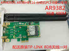 4/5 AR9382 AR5BHB116 300 m2 g dual-band MINI PCI - E desktop card beyond 6300