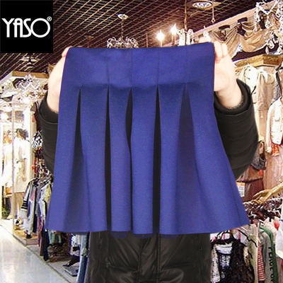 YASO2014 winter new Korean female big yards pleated skirt tutu skirt bust waist skirt bottoming