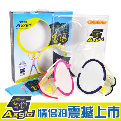 Free shipping the new 2014 edition couple Axglo Ace high grasping the ball valentine weight loss fitness equipment ball