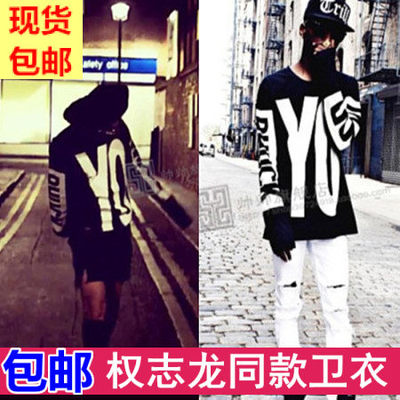Bigbang and CROOKED gd g - dragon MV with fleece clothing coat for men and women