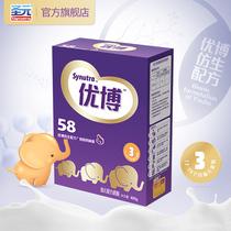 圣元 优博58 圣元优博3段奶粉400g盒装 幼儿奶粉