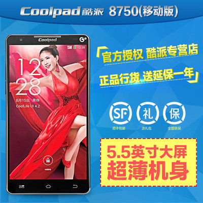 New unopened Coolpad / Cool 8750 Hyun shadow single card quad-core mobile 3G large screen mobile phone
