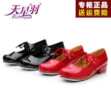 Bright surface anti-skid professional shoes children's elderly mother tread shoes play jitterbug rumba dance Latin square