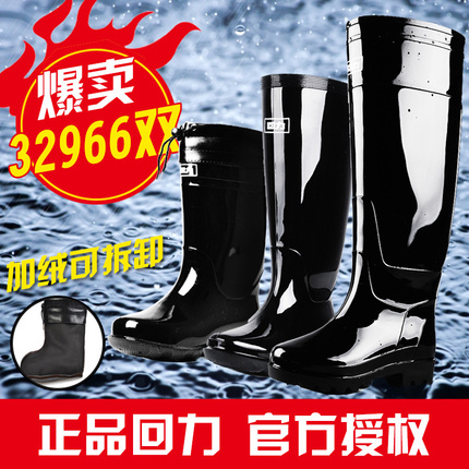回力雨鞋男士水鞋雨靴男款防滑防水高筒中筒保暖加绒塑胶套鞋胶鞋