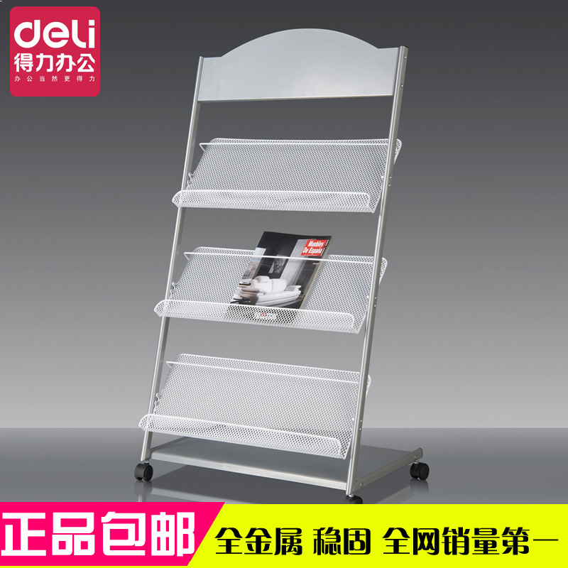 Deli 9308 Newspaper Rack Magazine Rack Floor News Stand Single Page  Advertising Materials, Books