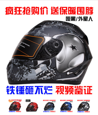 Genuine tank TK-X2 motorcycle helmet full helmet electric car men and women winter sports helmet racing helmet safety helmet