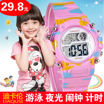 Swimming waterproof multifunction electronic alarm chronograph watch sports watch children watch boys and girls students luminous watches