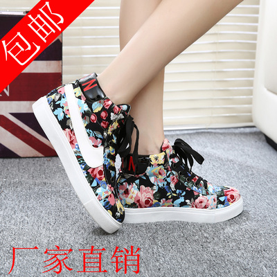 Packages mailed within 15 new high help heighten students canvas shoes, Japan and South Korea joker flat breathable leisure sports shoes