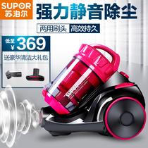 SUPOR/苏泊尔XCL20B07B-14家用手持式强力吸尘器地毯超静音大功率