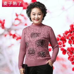 麦子熟了2014秋冬季新品半高领毛衣中老年女装大花毛衣