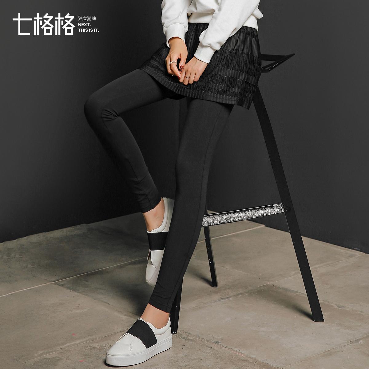 七格格 2017春装新款 百搭纯色假两件九分修身打底裤裙裤 女N123