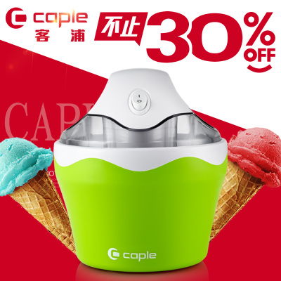 caple / off pump ICE1500 ice cream machine, ice cream machine, ice cream machine