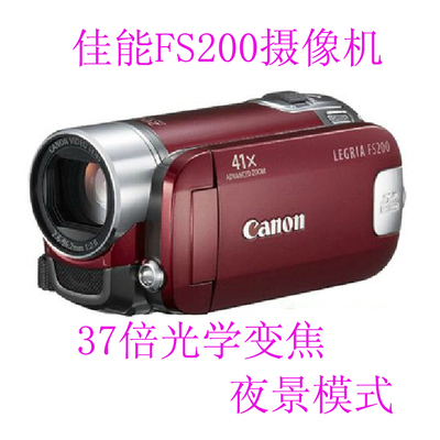 Canon / Canon FS200 used 37 times zoom digital camera camcorder wedding night mode