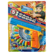 Package mail authentic jia yi semi-automatic pistol children luminous soft elastic plastic model toy JY648-11