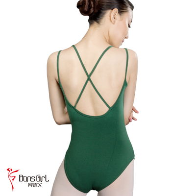 Dan poetry Ge dance clothes leotard ballet clothes and aerobics clothing 2178-1 cotton double sling dance clothes