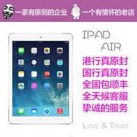 Apple/苹果 iPad Air 16GB WIFI ipad5 4G版 港版 日版4G三网